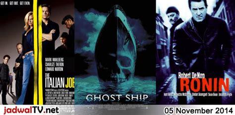 jadwal film ghost game jadwal film dan sepakbola 5 november 2014 jadwal tv