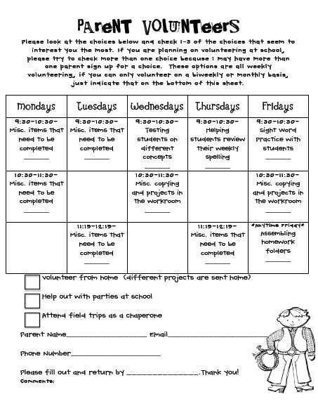 parent volunteer form template best 25 parent volunteers ideas on