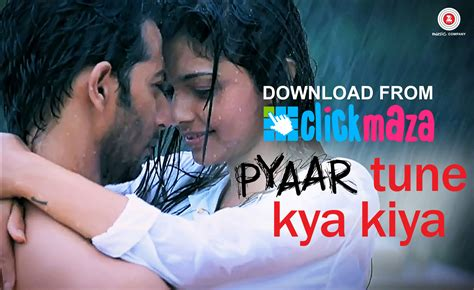 new themes songs download pyaar tune kya kiya official theme song download mp3