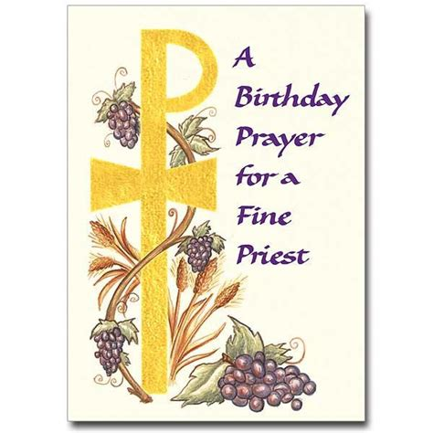 Jesuit Wedding Blessing by A Birthday Prayer For A Priest 5 Pack Abba S