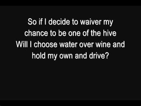 drive incubus lyrics incubus drive lyrics hq youtube