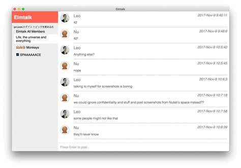 elm tutorial github elm 言語 が楽しすぎたので typetalk のクライアントアプリを作りました ヌーラボ