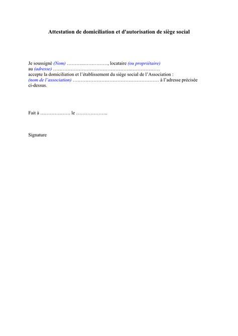 attestation de domiciliation et d autorisation de si 232 ge