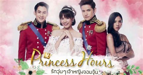 film thailand friendship subtitle indonesia drama thailand princess hours 2017 subtitle indonesia