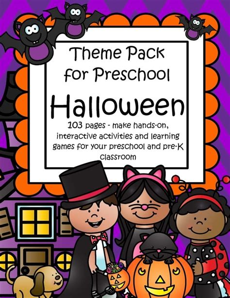 halloween themes for daycare halloween theme activities and printables for preschool