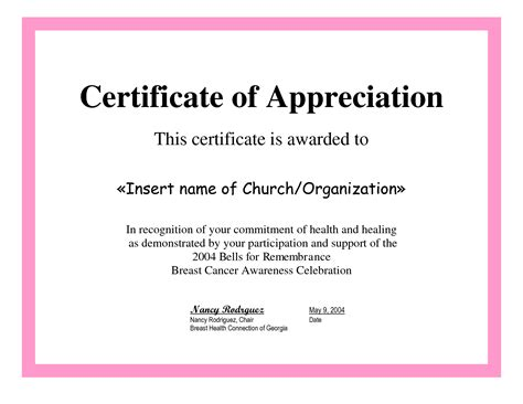 pastor appreciation certificate template free pastor appreciation certificate template