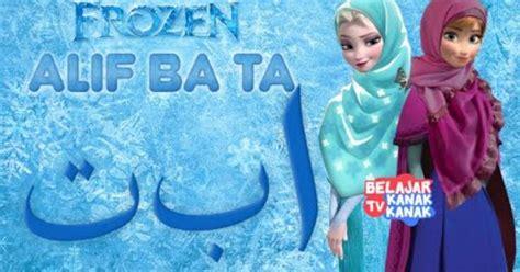 elsa film in arabic alif ba ta frozen elsa anna ا ب ت nasyid