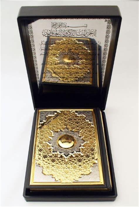 Alquran Cover Silver Sedang tajweed quran with golden silver panel in an leather box dar al maarifah
