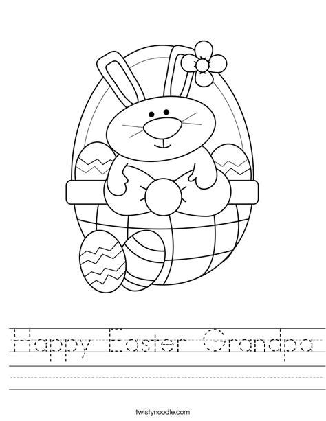 Happy Numbers Worksheet by Happy Easter Worksheet Twisty Noodle