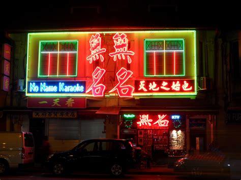 ms demeanour singapore sex   city singapores red