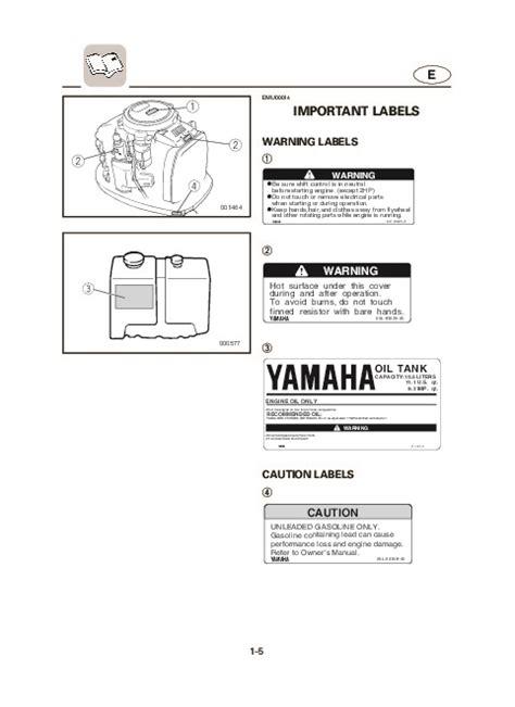 yamaha boat motor manual 2004 yamaha outboard vx150c motor owners manual