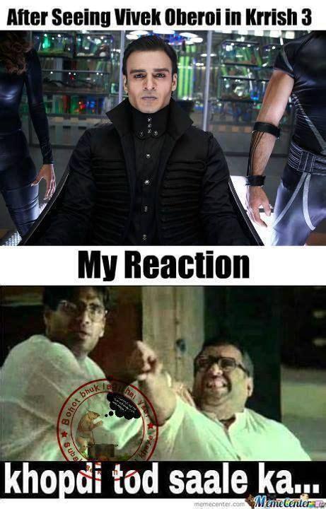 Indian Song Meme - 1000 ideas about hindi funny jokes on pinterest jokes
