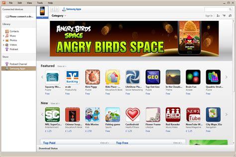 samsung kies 3 216305 2 free downloads freeware shareware software trials