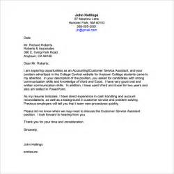 Salutation For Business Letter To Doctor Sample Office Assisant Cover Letter 6 Free Documents In Pdf
