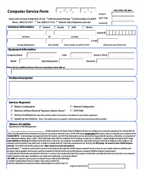 computer repair request form template service form template