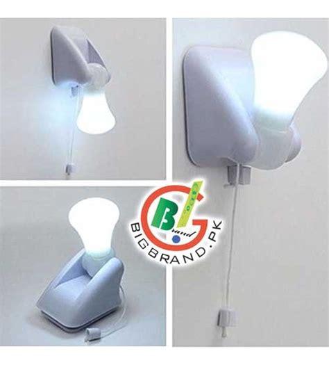 price handy bulb  pakistan