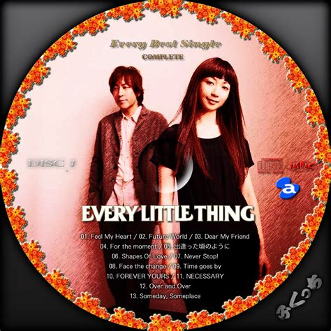 Best Single by ふくっちの音楽cd Dvdカスタムレーベル Every Thing Every Best