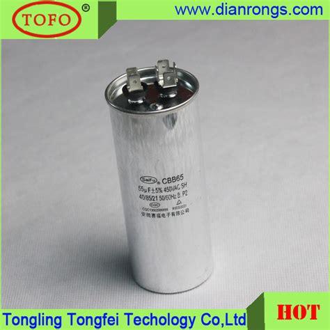 capacitor c61 p2 370 vac china cbb65 60uf 370vac 50 60 hz sh capacitor photos pictures made in china