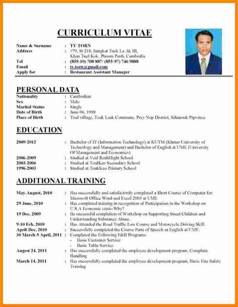 5 cv sample download pdf theorynpractice