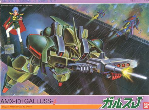 Bandai Gallus J Model Kit 1 144 mobile suit gundam gundamunivere gundam zz amx 101