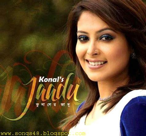 bangla film video gan bangla song mp3