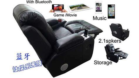 Iseat Recliner hi tech plush chairs iseat recliner