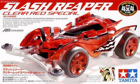 Tamiya Slash Reaper slash reaper clear special ar chassis mini 4wd images list