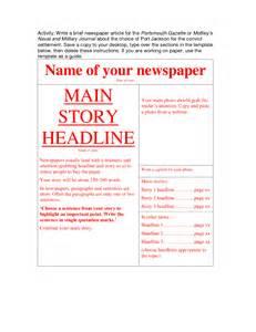 best photos of fill in newspaper template newspaper