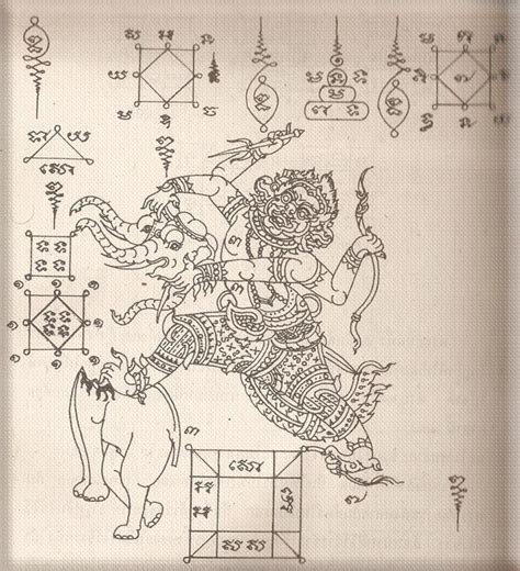 yantra tattoo indonesia 163 best images about sak yant on pinterest traditional