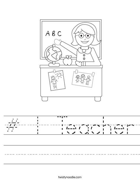 Teachers Worksheets by 1 Worksheet Twisty Noodle