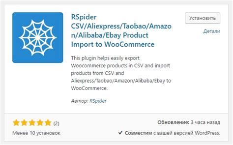 aliexpress to ebay importer woocommerce csv import aliexpress taobao amazon alibaba