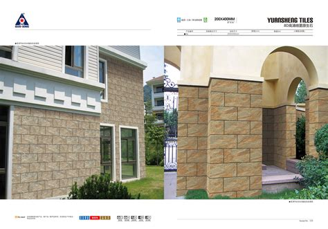 best quality tiles front wall exterior wall designs of