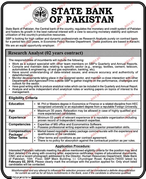 state bank of pakistan research analyst in state bank of pakistan 2018