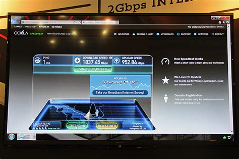 breaking news viewqwest launches world s fastest broadband service for