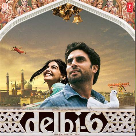 arziyan ar rahman mp3 download arziyan mp3 song download delhi 6 songs on gaana com