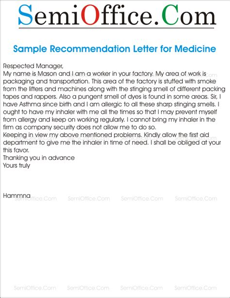 Request Letter Sle For Housing Allowance Letter Of Recommendation For Aid Medicine