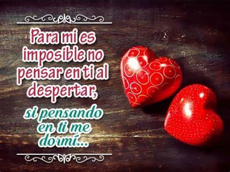 imagenes romanticas gratis para facebook bonitas imagenes romanticas 2017 para facebook imagenes