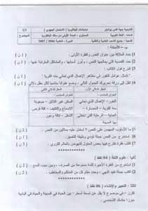resume d antigone file arbre gnalogique antigone pdf