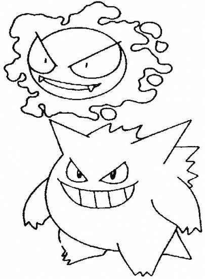 pokemon coloring pages gengar mega gangar free colouring pages