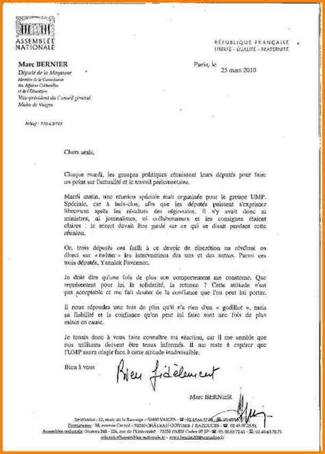 Lettre De Motivation Reconversion Barman 7 lettre de motivation reconversion professionnelle modele lettre