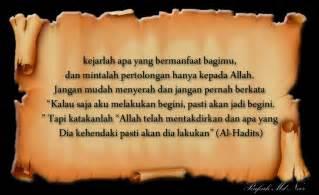 kata kata mutiara cinta dalam islam