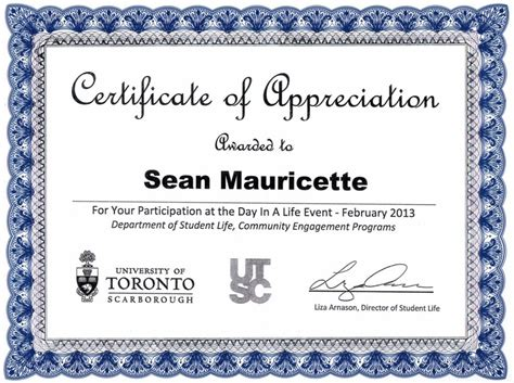 certificates for award certificates for sports certificate templates