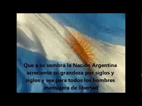 oraciones de la bandera oraci 243 n a la bandera wmv youtube