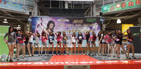 Lcd Screen Protector 15 19 By Aiti miss asia 2012 contestants streetwear clothing