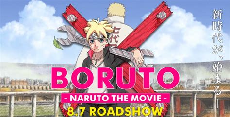 boruto film web primer teaser de la pel 237 cula boruto naruto the movie