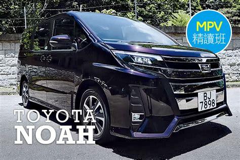 2019 Toyota Noah by Toyota Noah難得有天窗 Topgear