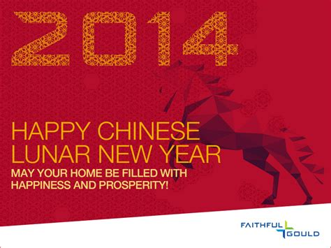 new year wishes corporate new year greetings faithful gould asia pacific