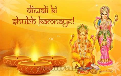 diwali  cards diwali ki shubh kamnaye hd wallpaper  mobile phones tablet  pc