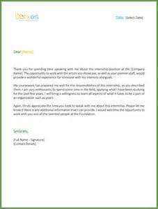 thank you letter for internship end cover letter ending
