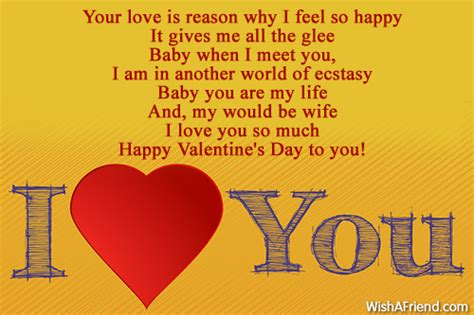 i you baby happy valentines day poems for